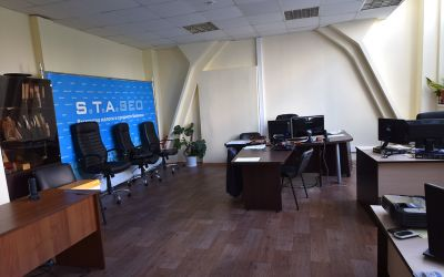 Открылся филиал в Нижнем Новгороде